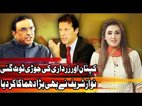 PPP nominates Sherry Rahman as Opposition Leader - Express Experts 14 March 2018 - Express News