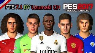 สอนโหลด ( PTE PATCH 7.1 By Uzumaki) PES 2017 เล่นได้ 100%