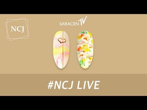NCJ Live! - 러블리체크, 후르츠펀치 네일아트/ Lovely check, Fruit punch nail art