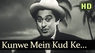 Kuven Men Kud Ke Mar - Parivaar Songs - Jairaj - Usha Kiran - Kishore Kumar songs
