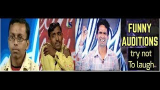 Funny Reality Show Auditions (Singing)