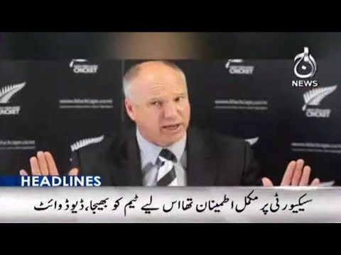 6PM Headlines | PCB Announced The Facts | 19 September 2021 | Aaj News