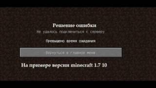 видео Как восстановить