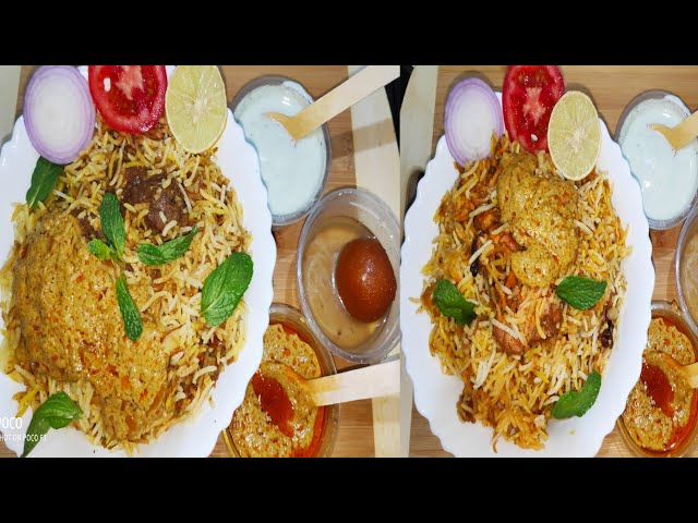 பிரியாணி/பெரூஸ் பிரியாணி/Behrouz Biryani/Behrouz Biryani review/Mutton Biryani/Chicken Biryani