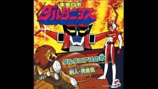 こおろぎ'73 - 剣人・男意気