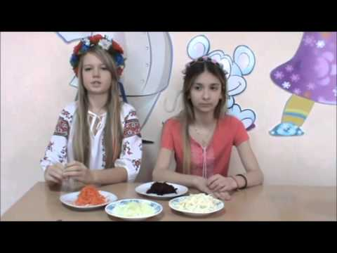 Ukrainian Dishes