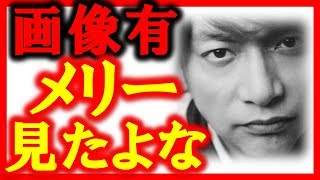 これが俺たちの気持ち!香取慎吾とスタッフ怒りのメッセージ!画像は動...