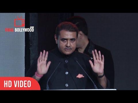 Praful Patel Full Speech |  Udaan a Pictorial Biography of Mr. Praful Patel