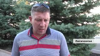 Засідання комісії з підготовки до опалювального сезону, Лисичанськ