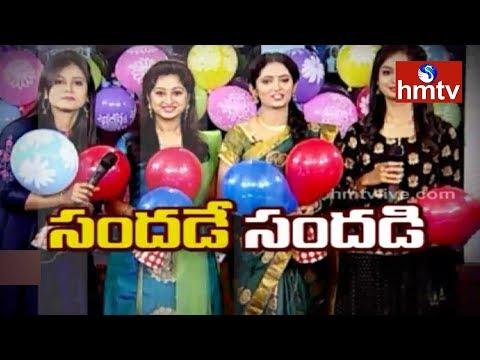 hmtv Anchors Special Program   New Year Special   Telugu News   hmtv News