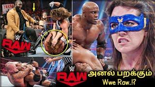 இந்த வாரம் Raw 26Th July-ல் என்ன நடந்தது தெரியுமா உங்களுக்கு.!? /World Wrestling Tamil