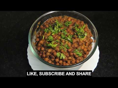 Kala Chaana   काला चना   Jain Kala Chaana   जैन काला चना   Pure Vegitarian Dish