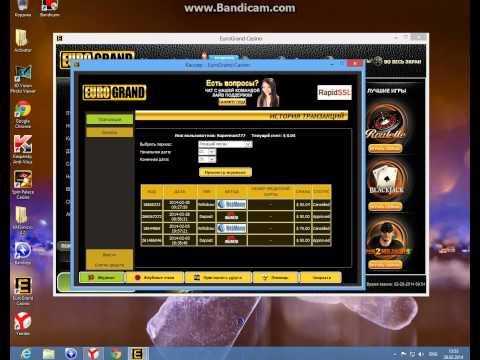 Онлайн казино Еврогранд Eurogrand, видео обзор