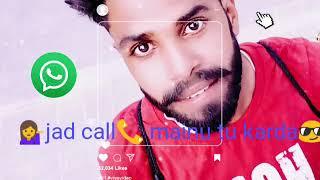 Chann Lyrics – Akhilesh Nagar | Punjabi Song.
