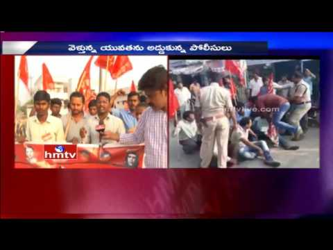 Youth Fires On KCR Govt Over TJAC Unemployment Rally In Khammam | Police Stops | HMTV
