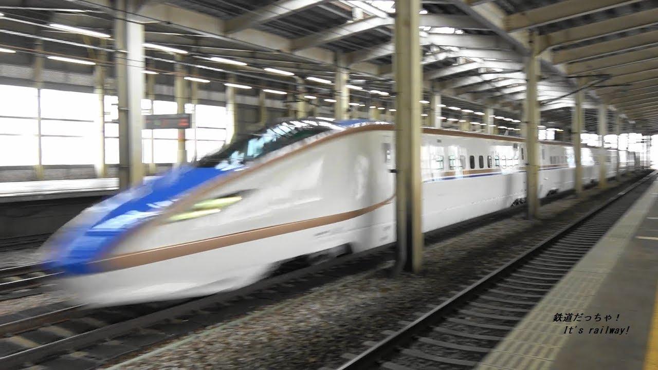 2018 新幹線映像集 上越新幹線編 連結~切り離し・E7系・高速通過 Shinkansen video collection