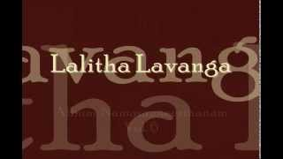 Lalitha Lavanga - with lyrics | Gita Govinda