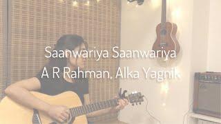 Saanwariya Saanwariya | A R Rahman, Alka Yagnik | Swades | Renisa Shah