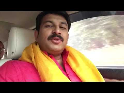 Chhath Pooja Wishesh by M.P. Manoj Tiwari