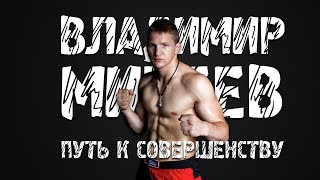 #22 FIGHT RADIO / Владимир Минеев