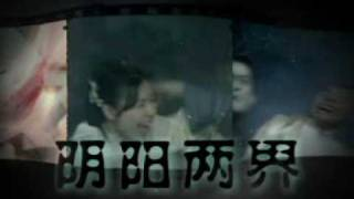 Download Video Hua Hee Dai Tele-Movie  歡喜台電視電影 MP3 3GP MP4