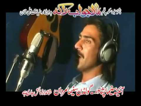 Zaman Zaheer Pashto songs - video dailymotion