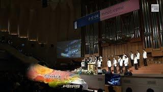 [뮤지컬 찬양사역팀] Gloria - 양재 온누리 3부…