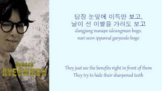 Mamacita - Super Junior Colour Coded Lyrics (HAN/ROM/ENG)