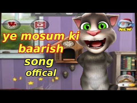 ye mausam ki baarish ye barish ka pani offical song