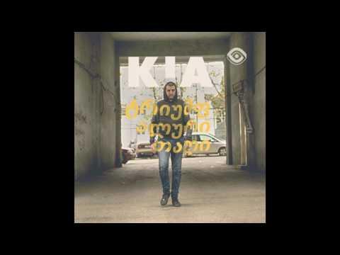 K'A - DOTA (პრდ. Mad Man Lee)