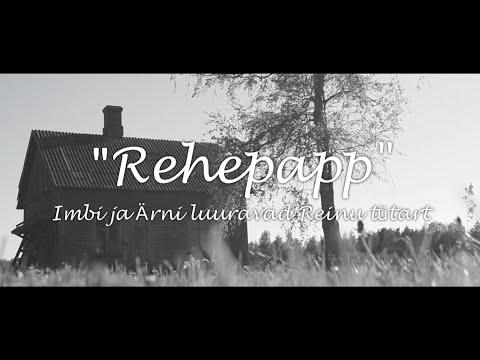 Rehepapp - Imbi ja Ärni luuravad Reinu tütart - Õppeklipp