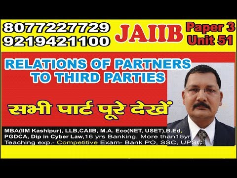 JAIIB  Unit 51 Module D Relation Of Partners To Third Parties  By Kamal Krishna 161118