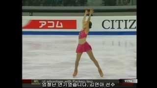 2007 GPF Yu-Na Kim LP Miss Saigon(ESPN)(Kor sub)
