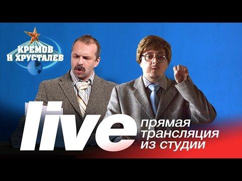 Крем и Хруст (14.01.16) | Radio Record