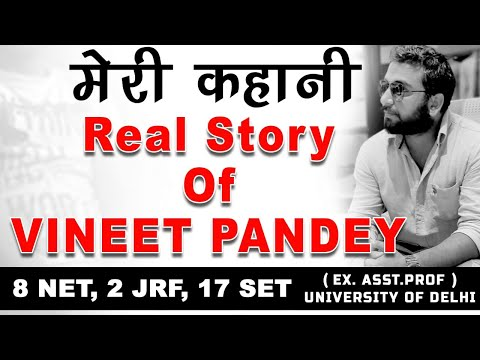 HOW VINEET PANDEY QUALIFIED 6 NET 2 JRF 9 SET EXAM.  MUST WATCH #INSPIRATION#MOTIVATION