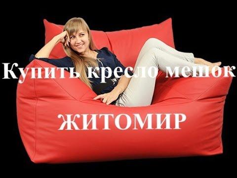 Диван-кровать ньюс механизм