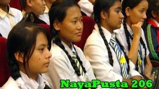 NayaPusta-206