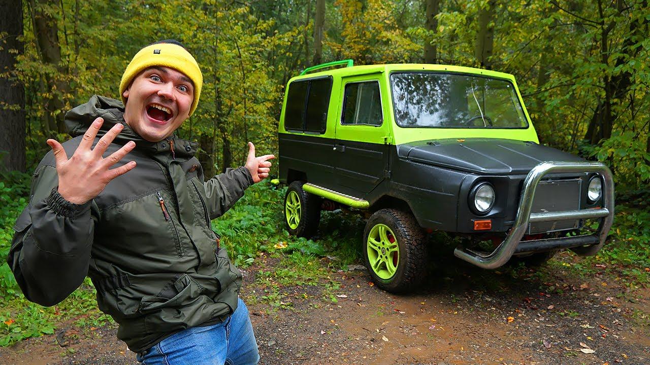 Купили на аукционе необычный автомобиль за 100 тысяч и нашли его в лесу!