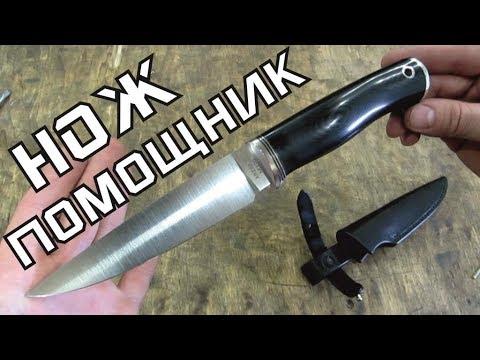 Нож ПОМОЩНИК: клинок - M390; рукоять – микарта, карбон и нержавейка