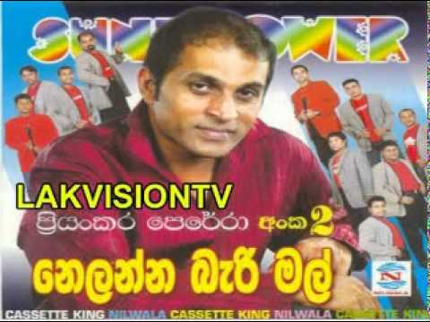 Free Sinhala MP3 Songs Lyrics Romles Perera