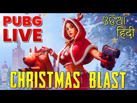 🔴 THE CHRISTMAS BLAST ❤️ - PUBG LIVE FROM ODISHA (Both in ଓଡ଼ିଆ & हिंदी) - 동영상