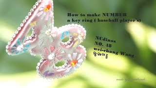 [handmade] NCdinos NO.48 왕웨이중 …