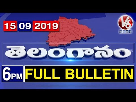 6PM Telugu News | 15th September 2019 | Telanganam | V6 News