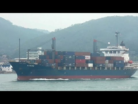 SUMIRE - ASIATIC LLOYD SHIPPING container ship