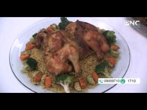 طريقه عمل مندي الدجاج اللايت و بليله سعوديه : سالي فؤاد : سفره سالي : pnc food
