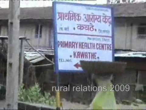 Kavathe   Wai   Satara