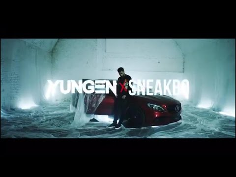 UH OH! | YUNGEN X SNEAKBO - DO IT RIGHT | IS COMING OUT TODAY!!