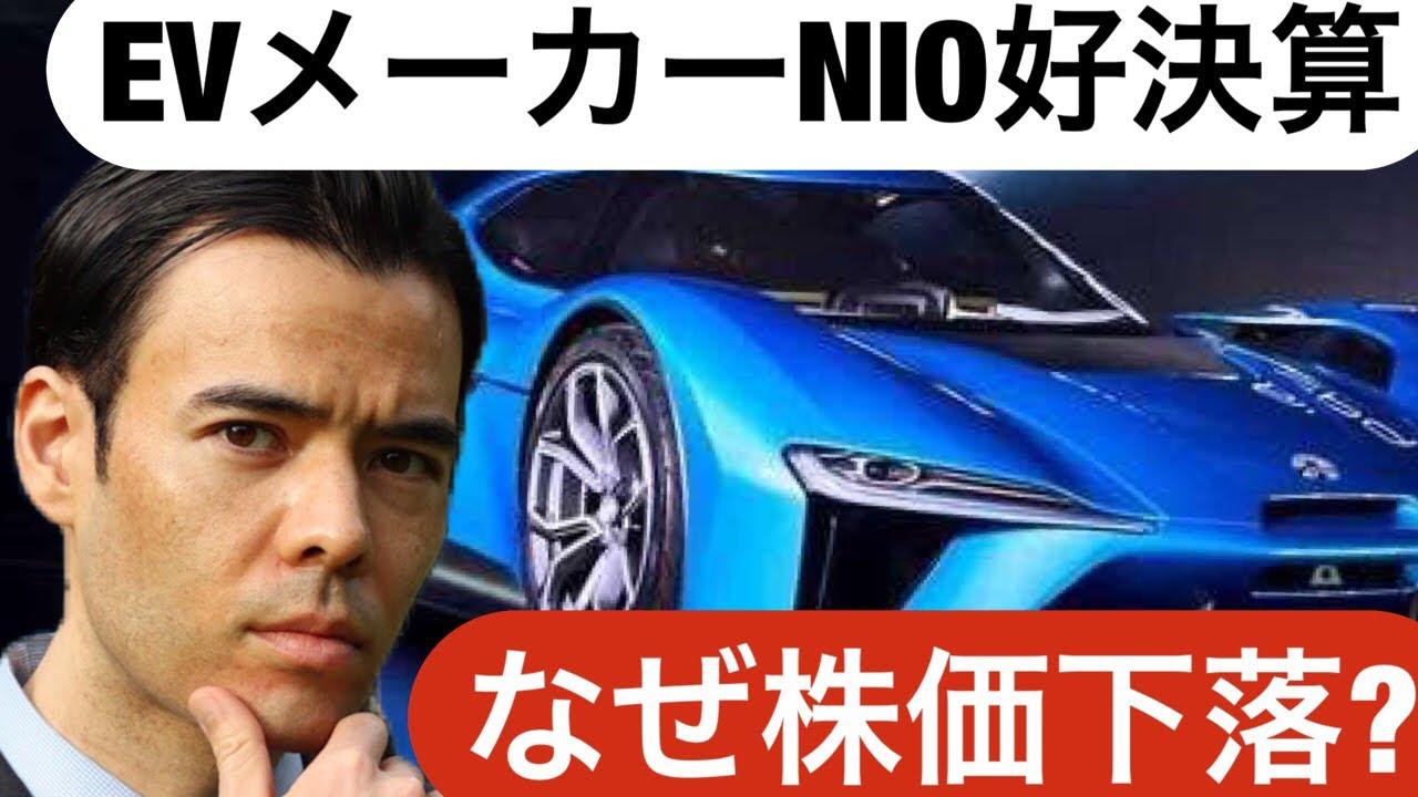 ニーオ 株価