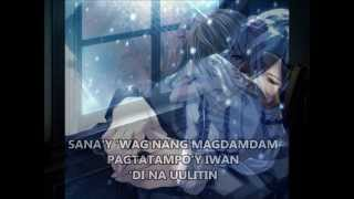 SORPRESA (with lyrics) - ALON Band (Renee dela Rosa)