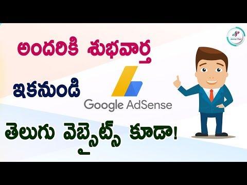Good News for Telugu bloggers || AdSense will support to Telugu websites or Telugu blogs ||